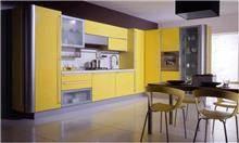 מטבח צהוב - ארן מטבחים