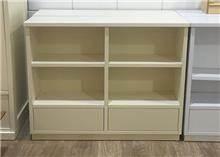 ארון אחסון תאים פתוחים ומגירות - HouseIn - עודפים