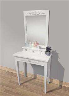 שולחן טואלט דגם וינטאג' - HouseIn - עודפים