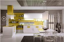 מטבח לבן צהוב