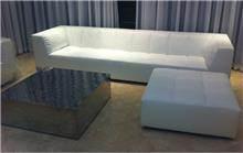 ספה לבנה