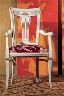 כסא עם משענות לידיים