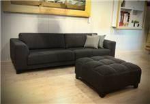 ספה דו מושבית עם הדום