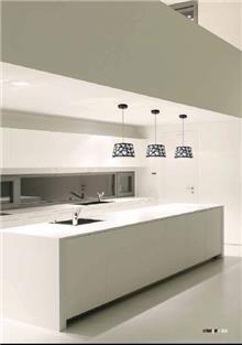 מנורות תליה למטבח - LUCE לוצ'ה תאורה