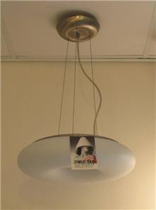 מנורת תליה אליפטית