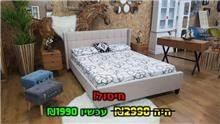 מיטה דגם אשלי בהיר