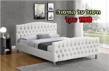מיטה זוגית דגם צ'לסי