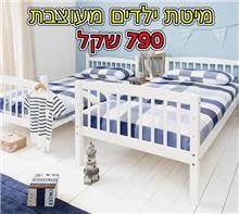 מיטת ילדים מעוצבת - אלוף המזרונים