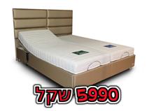מיטה מתכווננת דגם נופר - אלוף המזרונים