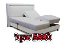 מיטה מתכווננת דגם קארמה - אלוף המזרונים