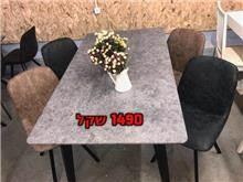 שולחן אוכל נפתח דגם מאסט בי