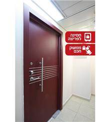 דלתות חוץ מיוחדות