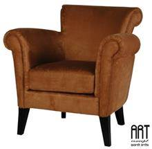 כורסא חומה לסלון