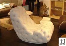 כורסא לבנה יוקרתית