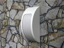 מנורת קיר לבנה מאורכת - luce לוצ'ה תאורה - עודפים
