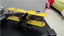 מטוס רטרו - רהיטי המושבה