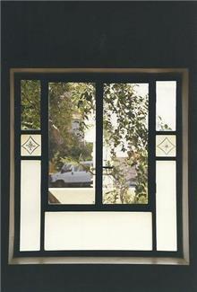 חלונות בלגיים מעוצבים