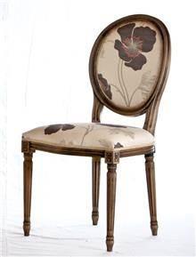 כיסא מרשים