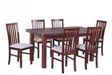 שולחן אוכל אלבור - אלבור רהיטים