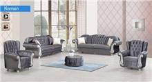 מערכת ישיבה אפורה - אלבור רהיטים