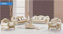 מערכת ישיבה מלכותית - אלבור רהיטים