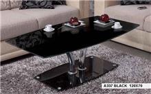 שולחן קפה שחור - אלבור רהיטים