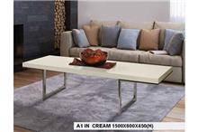שולחנות לסלון - אלבור רהיטים