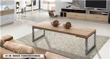 שולחנות סלון מעץ - אלבור רהיטים