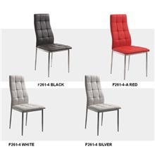 כסא - אלבור רהיטים