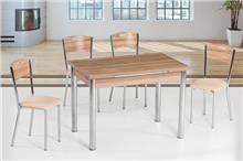 שולחן אוכל אופנתי - אלבור רהיטים