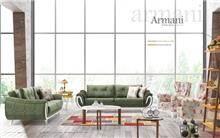מערכת ישיבה ARMANI - אלבור רהיטים