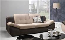 ספה דו מושבית Mello - אלבור רהיטים