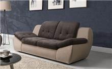 ספה דו מושבית דגם Mello - אלבור רהיטים