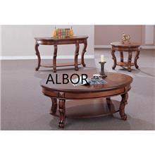 שולחן סלון B0785C - אלבור רהיטים