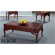 שולחן סלון דגם hsc028 - אלבור רהיטים