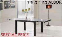 שולחן מעוצב דגם O.L.A2017 - אלבור רהיטים