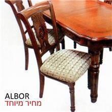 כסא בעיצוב רטרו מעץ - אלבור רהיטים