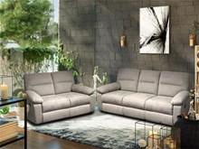 סט מעוצב לסלון 3+2 דגם 5062 - אלבור רהיטים