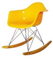 כסא נדנדה מפלסטיק - כסא נדנדה