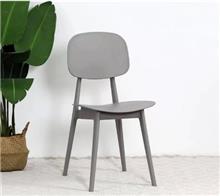 כסא אקו - כסא נדנדה