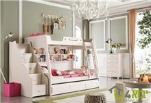 מיטת קומותיים ורוד ולבן - יבוא 4 יו