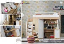 חדר ילדים בעיצוב ייחודי