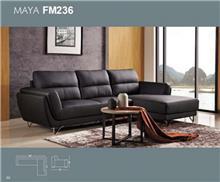 ספת שזלונג - דגם FM236