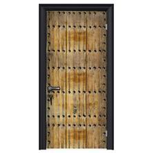 כיסוי דלת ממגנט - FUNKYDOOR