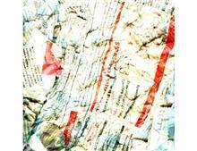 טפט עיתונים מקומטים