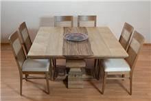 שולחן מרובע מעץ אגוז