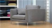 כורסא מודרנית דגם SIRRIUS