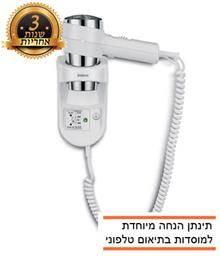 מייבש שיער חשמלי ניקל לבתי מלון - א.ישראלי