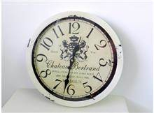 שעון קיר אופוויט - רקפת ספיר R.H.S
