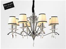 מנורת שנדליר לסלון - רקפת ספיר R.H.S